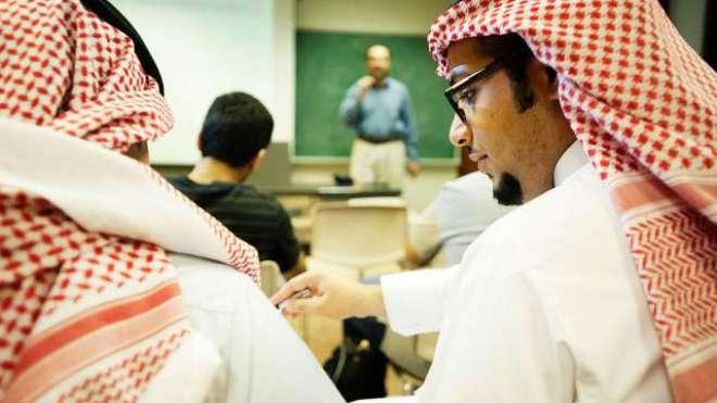 جدہ:76,000سے زائد ناخواندہ سعودی شہری سرکاری ملازمتیں کر رہے ہیں