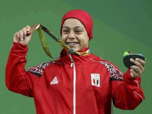 سارہ احمد اولمپکس تمغہ حاصل کرنے والی پہلی عرب خاتون بن گئیں