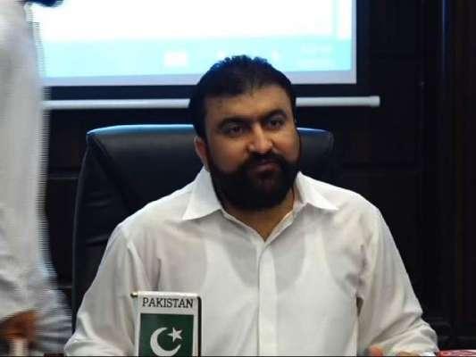 دہشت گردوں نے 14 اگست کی سرگرمیوں کو نقصان پہچانے کیلئے بم دھماکہ کیاہے ..