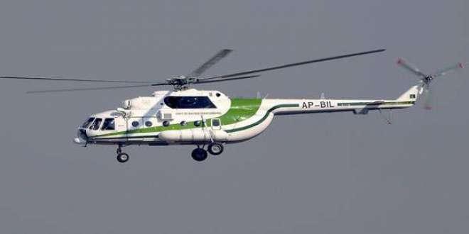 افغانستان میں یرغمال ہیلی کاپٹرکا عملہ بازیاب،تمام عملے کو پاکستان ..