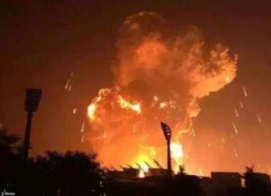 چین کے پاور اسٹیشن میں ہائی پریشر اسٹیم پائپ کے پھٹنے سے 21 افراد ہلاک ..
