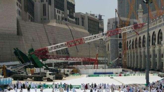مکہ کرین حادثہ کیس کی سماعت، نامز ملزمان قصور وار قرار، 5 سعودی، 2 پاکستانیوں ..