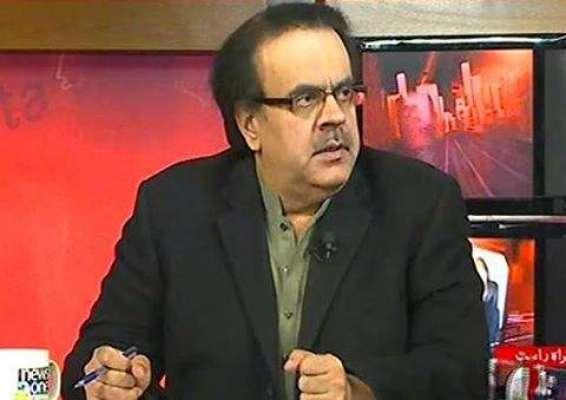 ڈاکٹر شاہد مسعود کی جانب سے 22 جون کو نشر ہونے والے پروگرام میں چیف جسٹس ..
