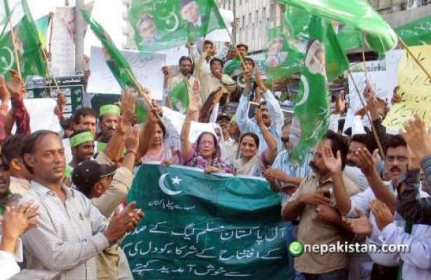 آل پاکستان مسلم لیگ کے رہنماؤں کا تحریک انصاف کی احتجاجی تحریک میں ..
