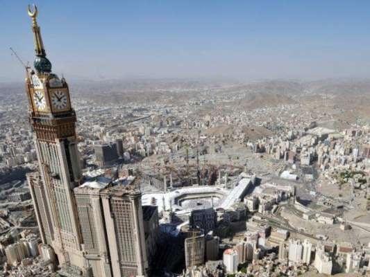 سعودی شہریوں کے مکہ مکرمہ میں داخلے پر پابندی عائد کر دی گئی ۔ عرب میڈیا