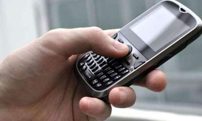 یوم آزادی کے موقع پر ضلعی انتظامیہ کا موبائل فون سروس معطل کرنے کا فیصلہ