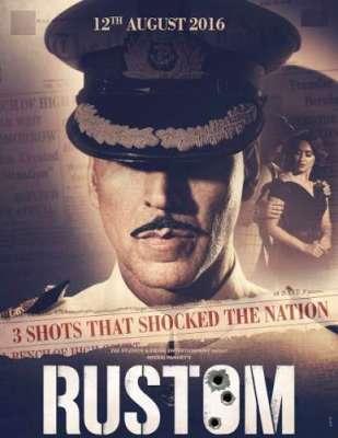 """اکشے کی فلم """"رستم """" بھارتی سینماؤں میں ریلیز کر دی گئی ' عوام کا بے .."""