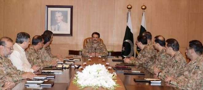 نیشنل ایکشن پلان ہمارے مقاصد کے حصول کیلئے اہم ہے۔جنرل راحیل شریف