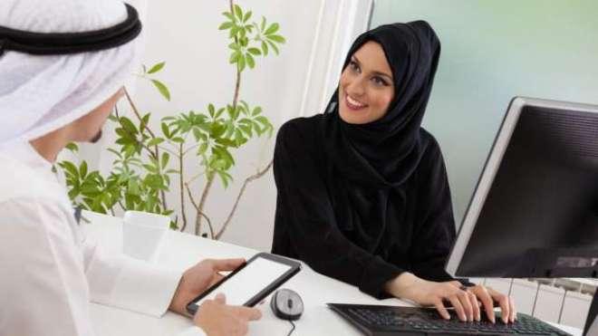 سعودی عرب میں گھر بیٹھے روزگار کا تیزی سے بڑھتا ہوا رجحان