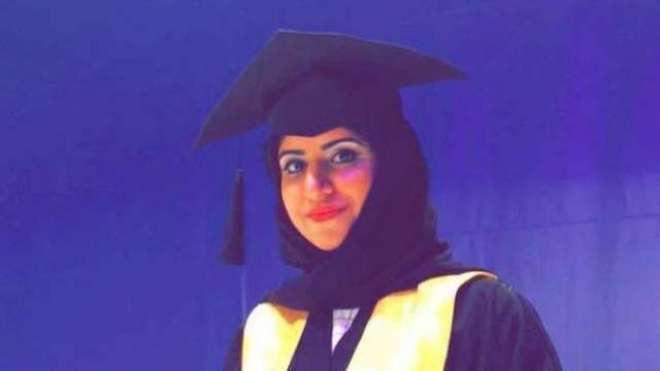 اماراتی دوشیزہ کا شاندار کارنامہ، بی بی اے کے امتحانات میں 99۔3 جی پی ..