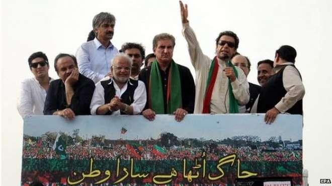 پاکستان تحریک انصاف جڑواں شہروں میں آج اپنی طاقت کا مظاہرہ کرے گی