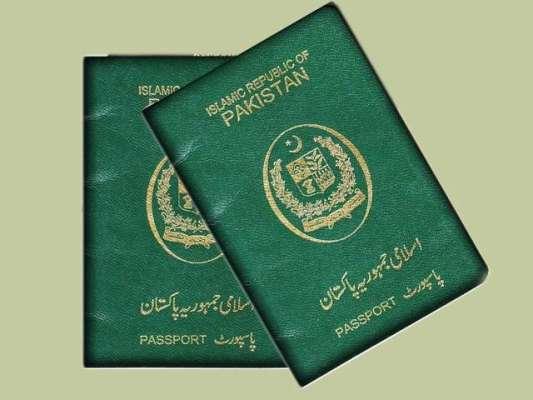 پاکستانی پاسپورٹ دنیا کے نا پسندیدہ پاسپورٹس میں دوسرے نمبر پر آ گیا