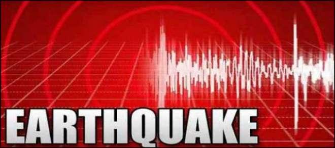 پشاور، چترال، دیر اور گردو نواح میں زلزلے کے جھٹکے 'شدت4.6ریکارڈکی ..