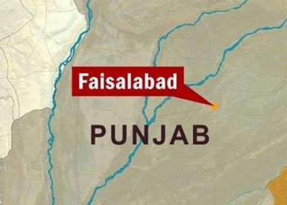 فیصل آباد : سر کے بالوں کو خوبصورت بنانے کیلئے غیر معیاری کریم کے استعمال ..