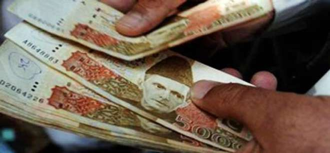 بڑے کرنسی نوٹ اور انعامی بانڈزختم نہیں کیے جارہے۔ترجمان وزارت خزانہ