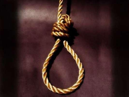 شارجہ : 24سالہ غیر ملکی شہری نے خودکشی کر لی