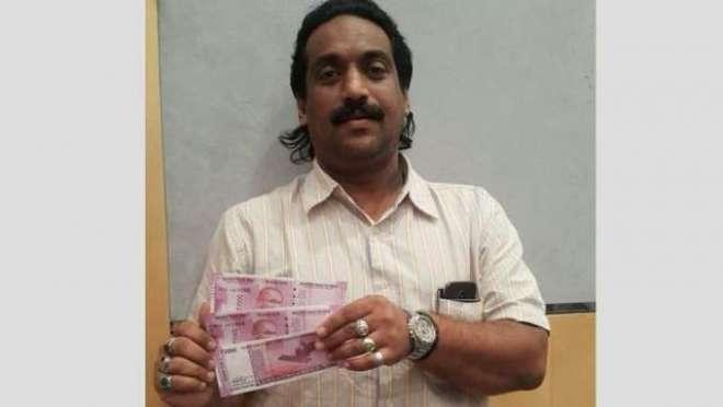 دبئی : ہندوستانی شہری نے صرف 2000روپے کے نوٹ 160,000روپے میں خرید لیئے