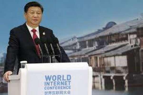 تیسری دنیاکی  انٹرنیٹ کانفرنس چین میں شروع ہو گئی