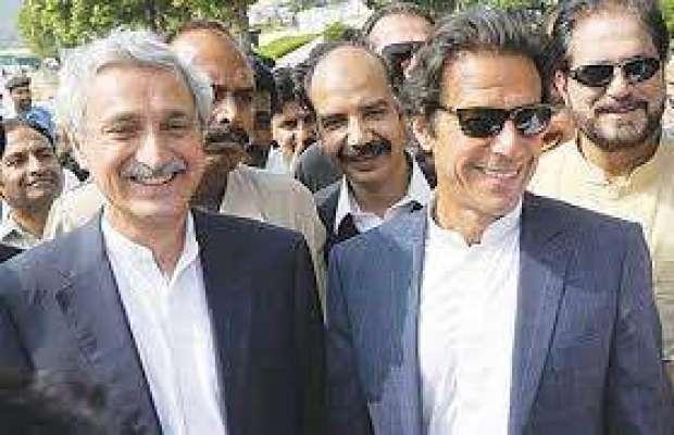الیکشن کمیشن میں عمران خان اور جہانگیر ترین کی نااہلی کے ریفرنسوں کی ..