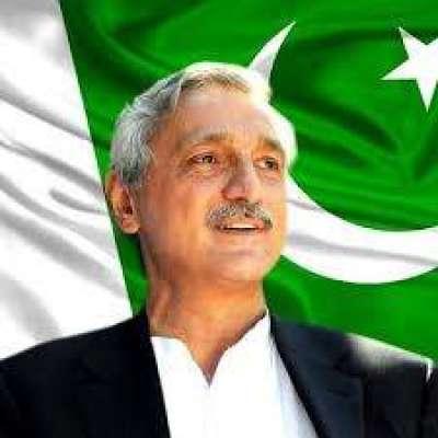 سپریم کورٹ میں عمران خان اور جہانگیر ترین کے خلاف حنیف عباسی کی درخواست ..