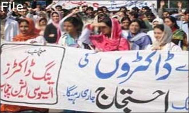 لاہور ہائیکورٹ ' احتجاجی ڈاکٹرز کیخلاف کارروائی اورقتل کے مقدمات ..
