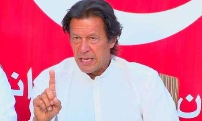 پارلیمنٹ کے مشترکہ اجلاس کے بائیکاٹ کوختم نہیں کرسکتے۔عمران خان