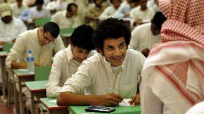 دبئی :سکول انتظامیہ سٹوڈنٹس کو فیس کی عدم ادائیگی کی بناء پر نہیں نکال ..