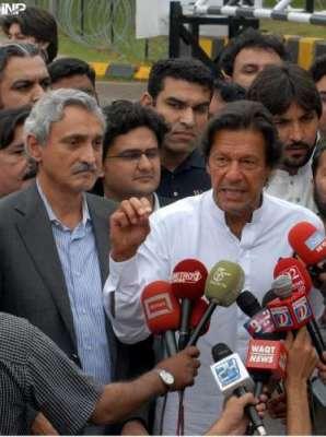 تحریک انصاف کاترک صدر طیب اردگان کے پاکستانی پارلیمنٹ کے مشترکہ اجلاس ..