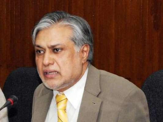 وفاقی وزیرخزانہ کی زیرصدارت انسدادمنی لانڈرنگ پراجلاس