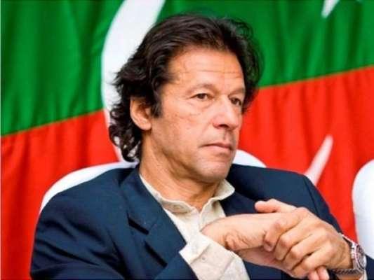 عمران خان پارلیمنٹ کے مشترکہ اجلاس سے خطاب کے بائیکاٹ کے فیصلے پر برقرار ..