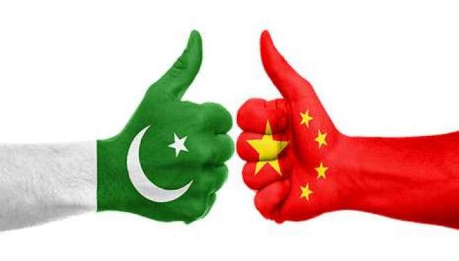 چائنا پاکستان اکنامک کوریڈور200سال کا لانگ ٹرم پلان ہے ،ناہید میمن