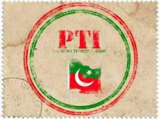 کراچی، تحریک انصاف صوبائی رہنما ثمر علی خان کی شاہ نورانی خودکش حملے ..