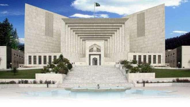 لاہور،میاں اقبال حسین کلانوری ایڈووکیٹ سپریم کورٹ کی یاد میں تعزیتی ..