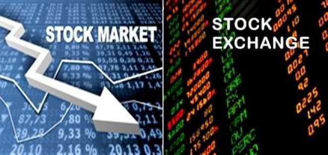 پاکستان اسٹاک مارکیٹ میں مندی کے بادل چھائے رہے