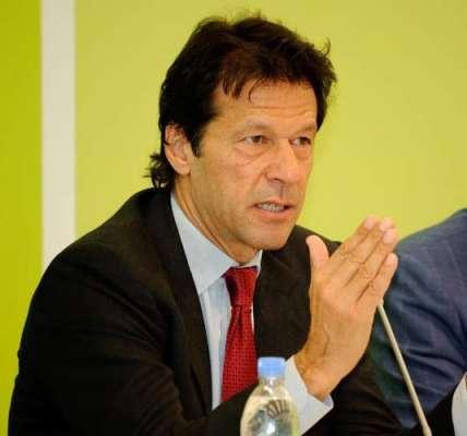 عمران خان کی زیر صدارت پی ٹی آئی لیگل کمیٹی کا اہم اجلاس