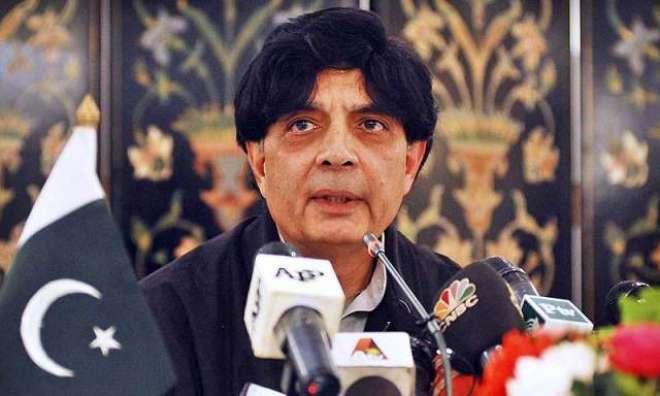 بھارتی جارحیت سے شہید ہونے والوں کا بدلہ لینے کا حق محفوظ رکھتے ہیں،چوہدر ..