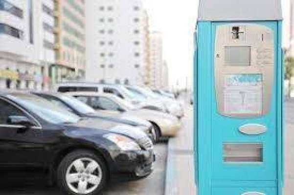دبئی:3,791نئی پارکنگ کی جگہیں شہریوں کے لیے تیار