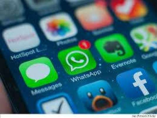 جدہ: سوشل میڈیا ،کمپنیوں کے لیئے سستی مارکٹنگ کا اہم ذریعہ بن گیا