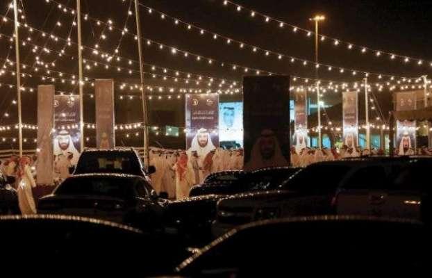 کویتی گاڑیاں صر ف تین ماہ کے عرصے کے لیے سعودی عرب میں رکھی جا سکتیں ..
