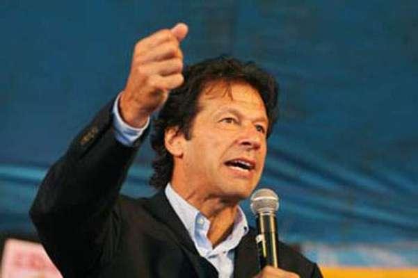 عمران خان کی نا اہلی کیس کی سماعت ، الیکشن کمیشن نے 22 نومبر تک جواب طلب ..
