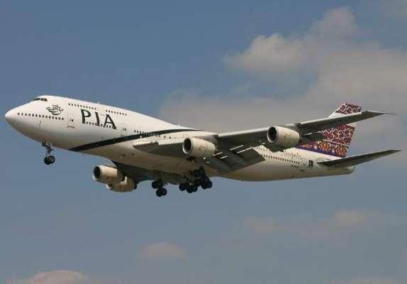 پی آئی اے نے  جدہ جانے والی پروازوں کی تعداد بڑھا دی ،ترجمان پی آئی ..