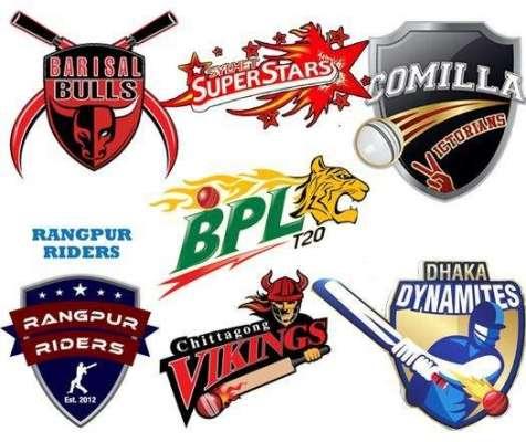 بنگلہ دیش پریمیئر لیگ میں کل دو میچ کھیلے جائینگے