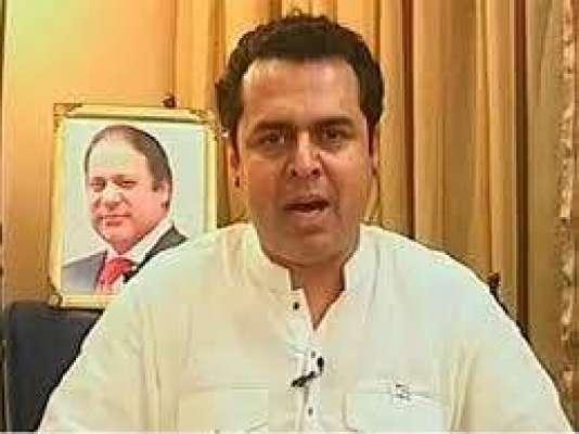 وزیراعظم کا احتساب کرنے والے عمران خان آج عدالت سے بھاگ رہے ہیں،  الیکشن ..