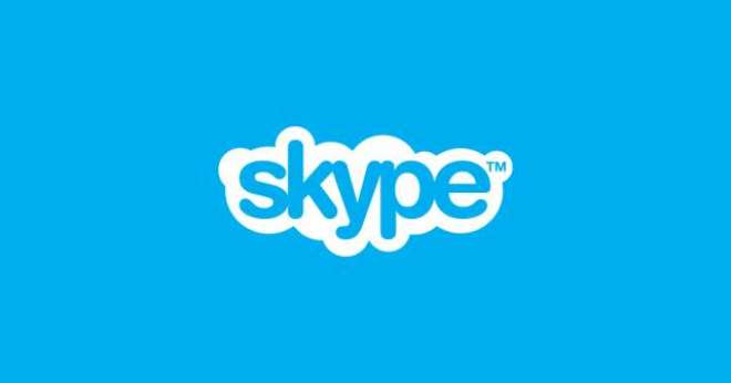 واٹس ایپ کے بعد اسکائپ نے صارفین کے لیے بڑی تبدیلی متعارف کروا دی