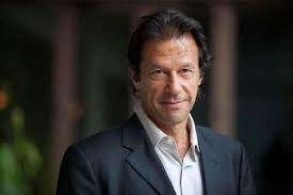 الیکشن کمیشن نے نااہلی ریفرنس میں عمران خان اور درخواست گزار محمد خان ..