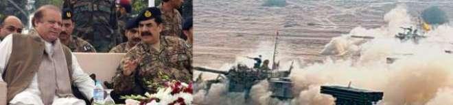 وزیر اعظم اور آرمی چیف کا بہاولپور کے قریب خیر پور ٹامیوالی میں فوجی ..