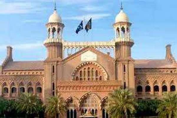 عدالت عالیہ لاہور میں موسم گرما اور سرما کی تعطیلات کو ختم کرانے کی ..