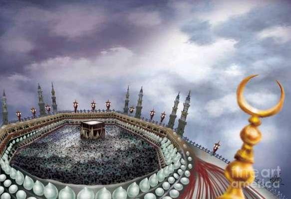 حرمین شریفین کی حفاظت کیلئے اسلامی ممالک مشترکہ فوج تشکیل دیں : دینی ..