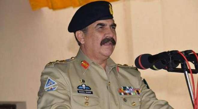 بلوچستان کے حالات میں بہتری میں پاک فوج کا کلیدی کردار ہے،جنرل راحیل ..