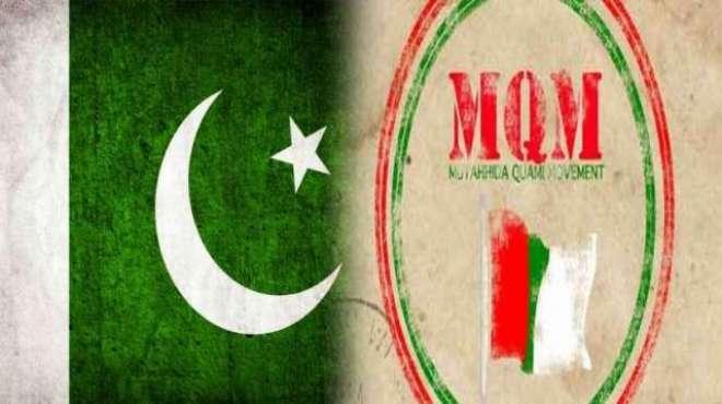 کراچی، NA-258 کے ضمنی انتخابات، ایم کیو ایم پاکستان کے امیدوار میر ممتاز ..
